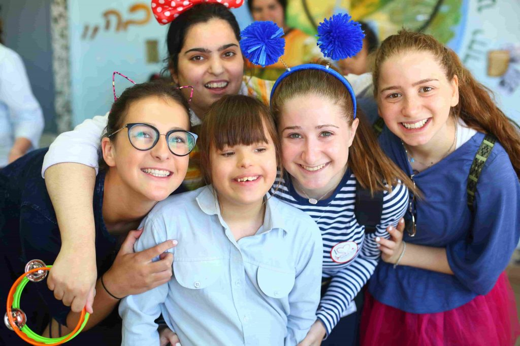 Play with the children at Shalva